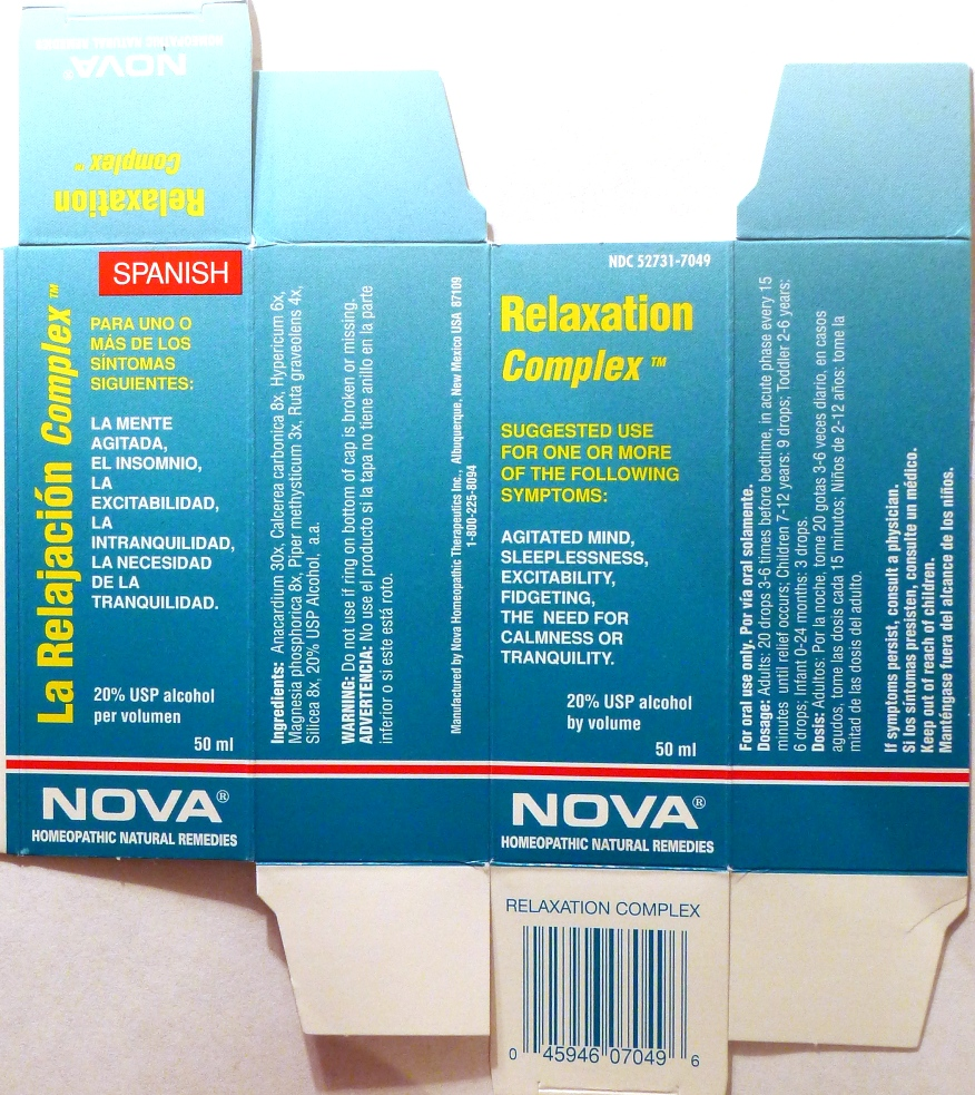 Relaxation Complex Box