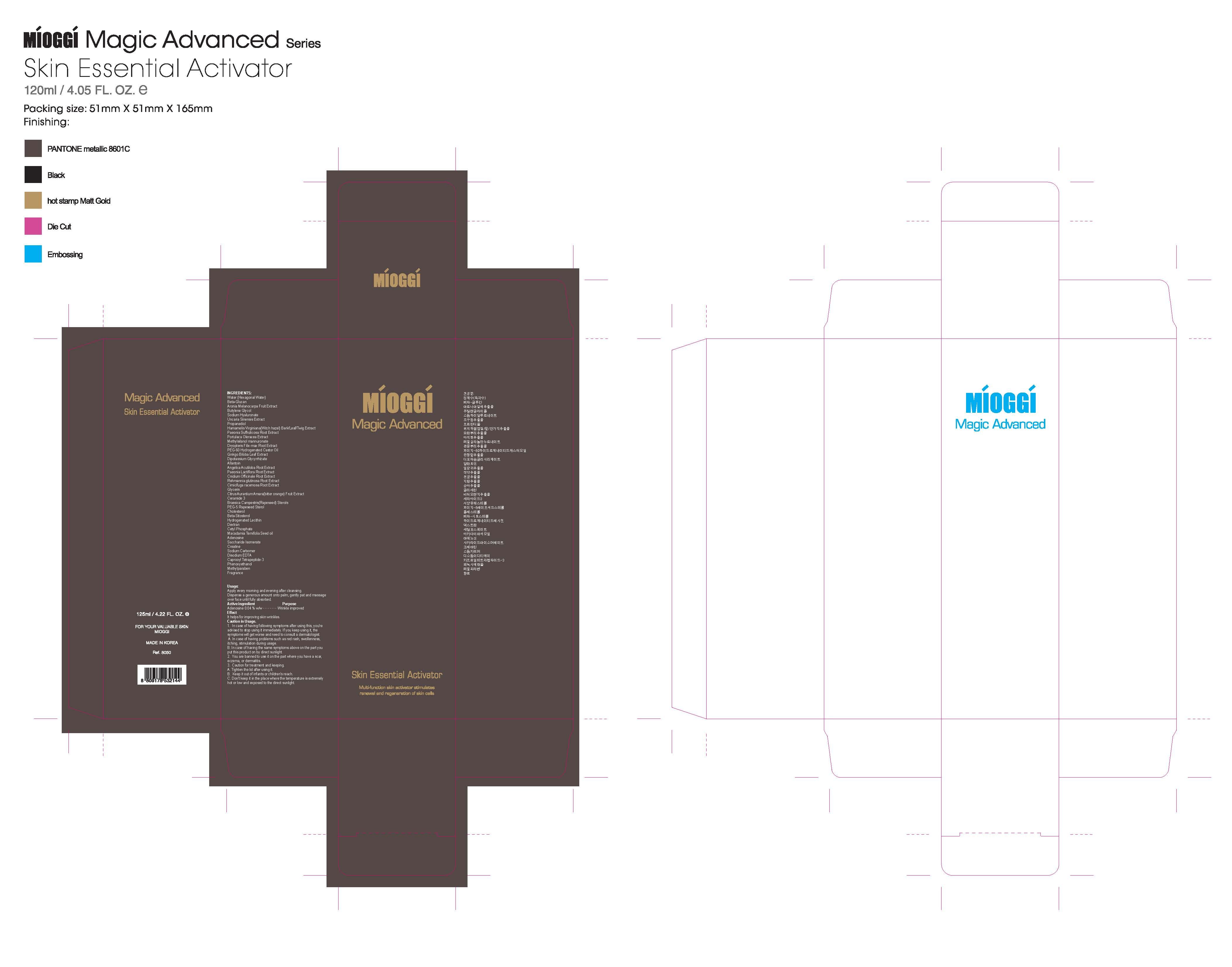 Mioggi Magic Advanced Skin Essential Activator (Adenosine) Liquid [Colorpink R&d Inc.]