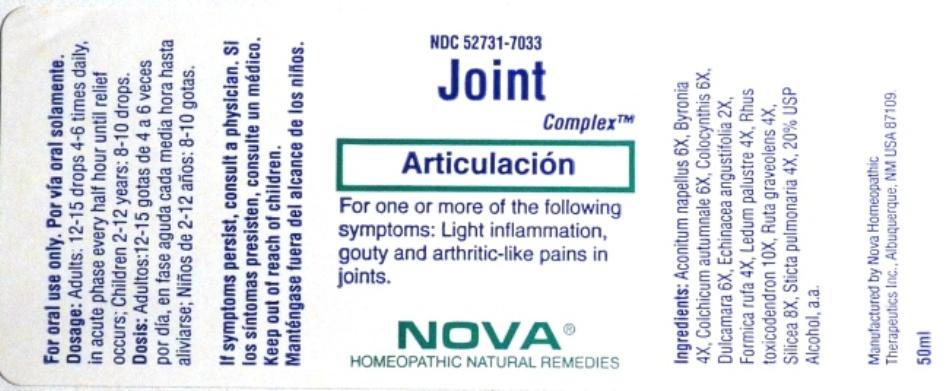 Joint Complex Bottle