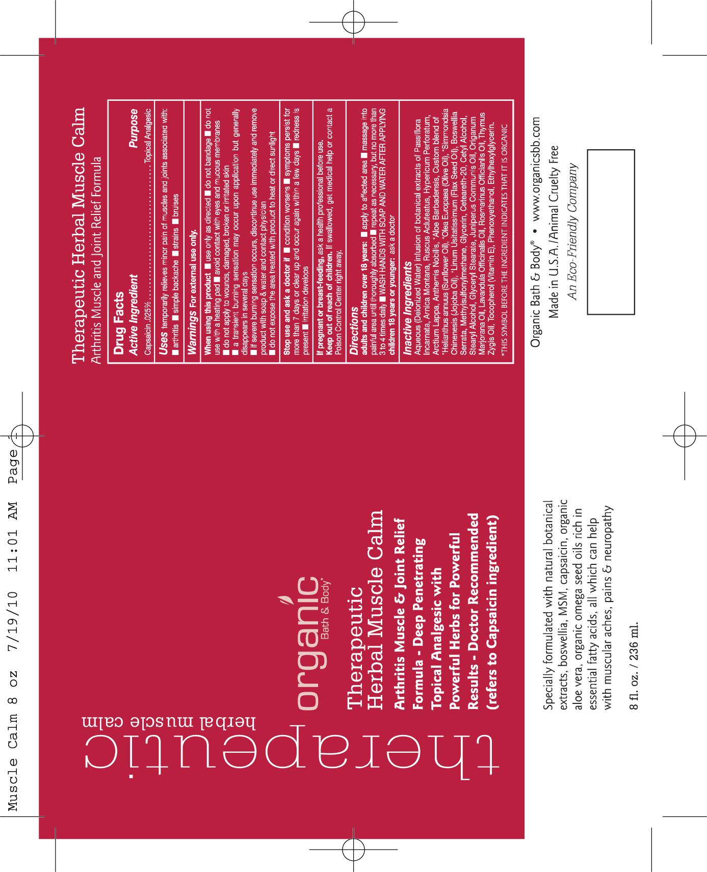 Therapeutic Herbal Muscle Calm Capsicum (Capsicum) Lotion [Eco-logics, Inc.]