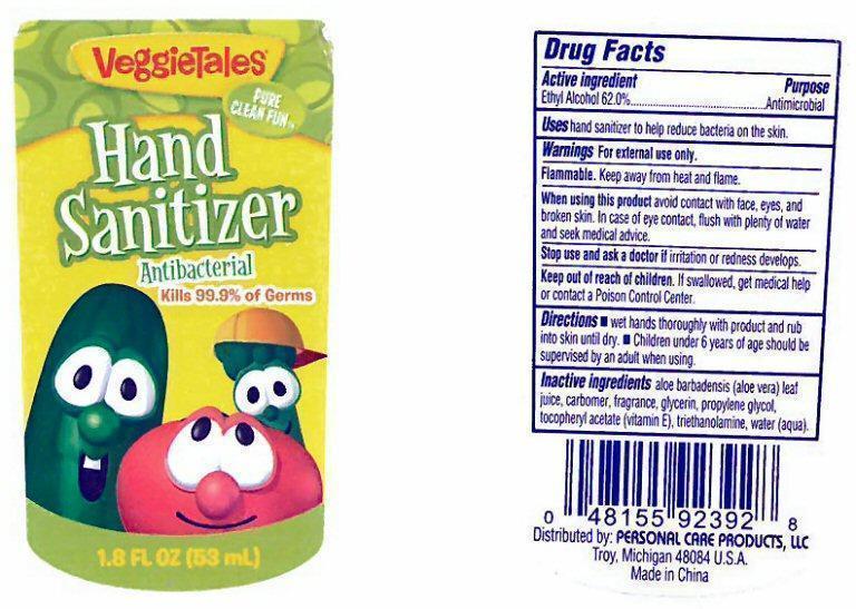 PersonalCare VeggieTales Label