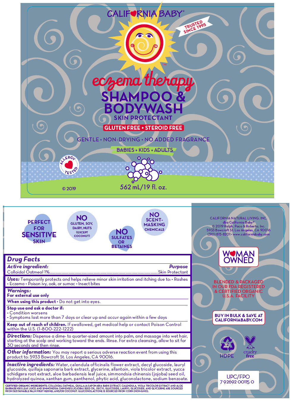 Eczema (Oatmeal) Lotion/shampoo [Organic & Sustainable Beauty]