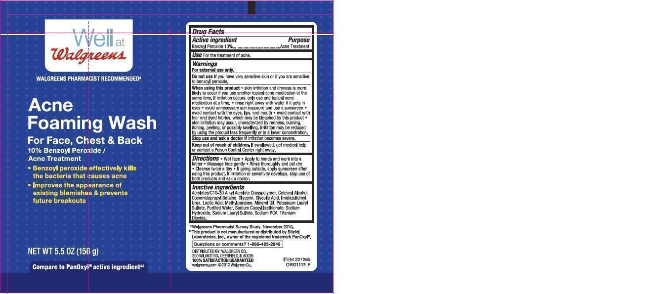 Magnesium Citrate Liquid [Assured / Dollar Tree (Greenbrier International, Inc.)]