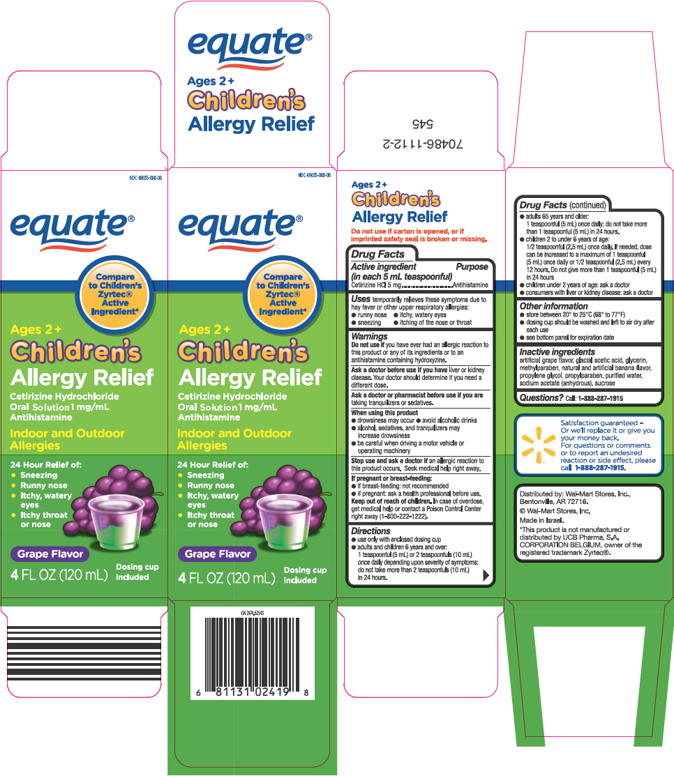 Childrens Allergy Relief (Cetirizine Hydrochloride) Solution [Wal-mart Stores Inc]