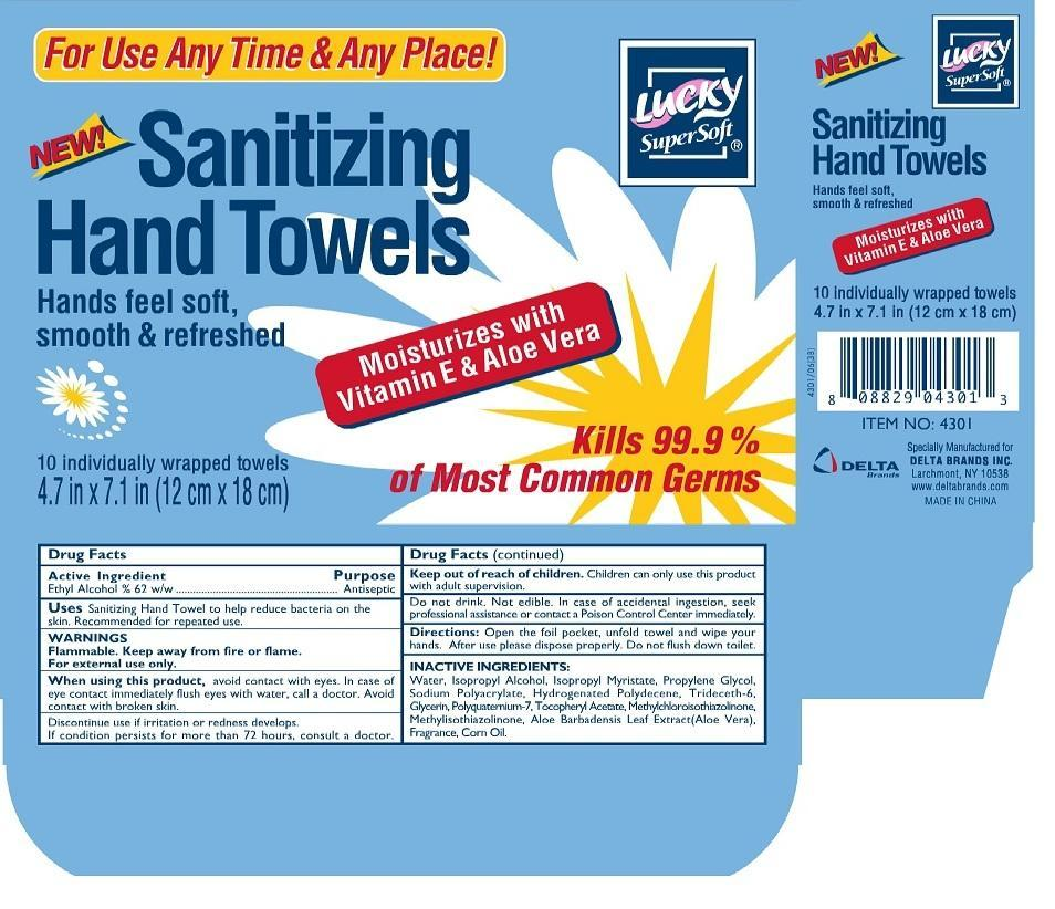 Lucky Sanitizing Hand Towels (Alcohol) Cloth [Delta Brands, Inc]