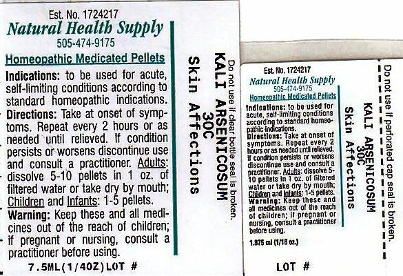 Skin Affections (Potassium Cation) Pellet [Natural Health Supply]