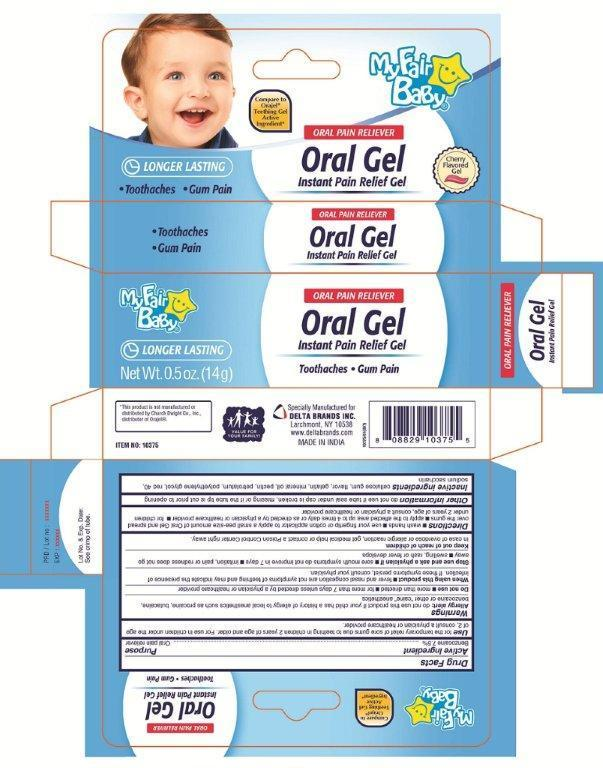 My Fair Baby Instant Pain Relief (Benzocaine) Gel [Delta Brands Inc]