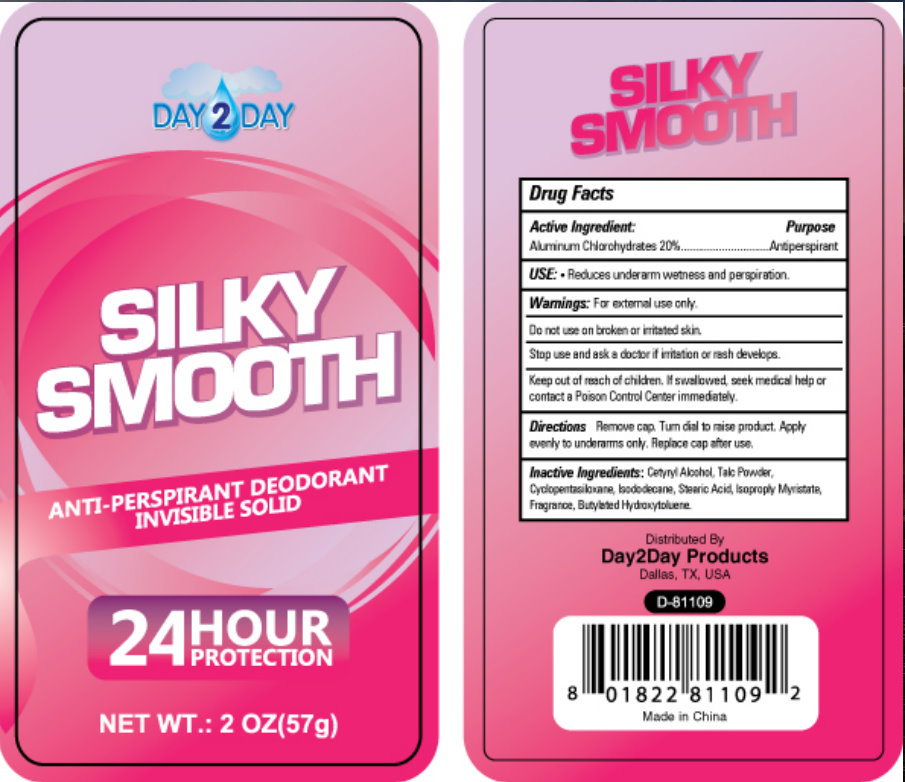 Silky Smooth Anti-perspirant Deodorant Invisible Solid (Aluminum Chlorohydrate) Stick [King Import Warehouse]
