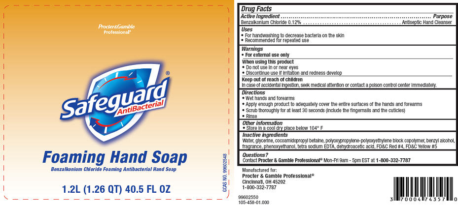 Safeguard (Benzalkonium Chloride) Soap [Procter & Gamble Manufacturing Company]