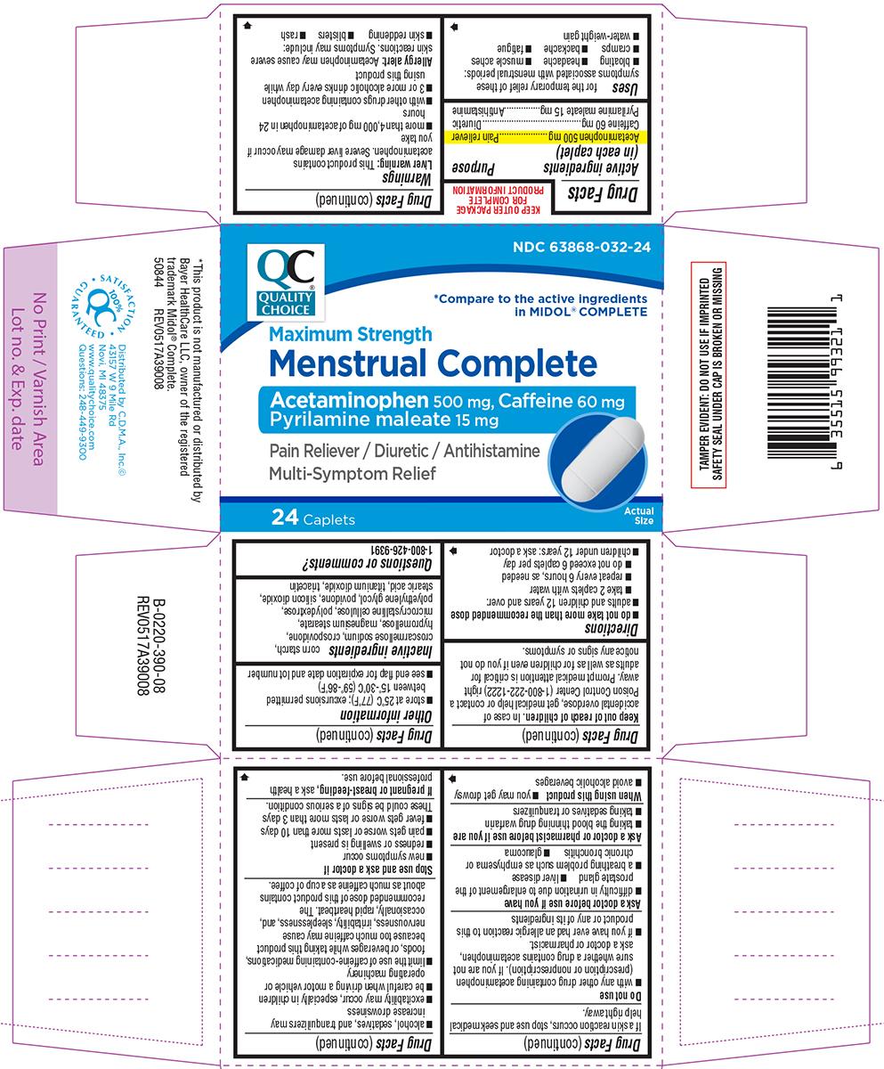 Menstrual Complete Maximum Strength (Acetaminophen, Caffeine, Pyrilamine Maleate) Tablet [Chain Drug Marketing Association Inc]
