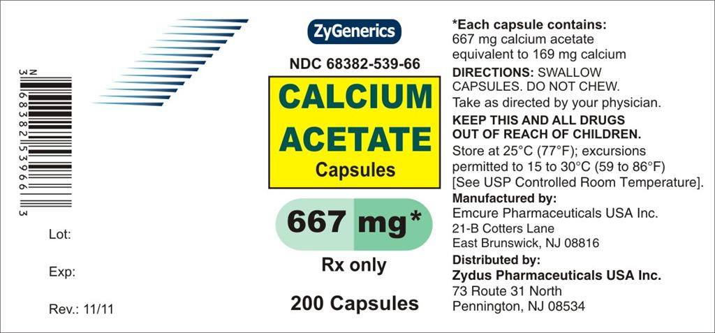 Dayrelief Pe (Acetaminophen, Dextromethorphan Hydrobromide, Phenylephrine Hydrochloride) Capsule, Liquid Filled [Western Family Foods Inc]