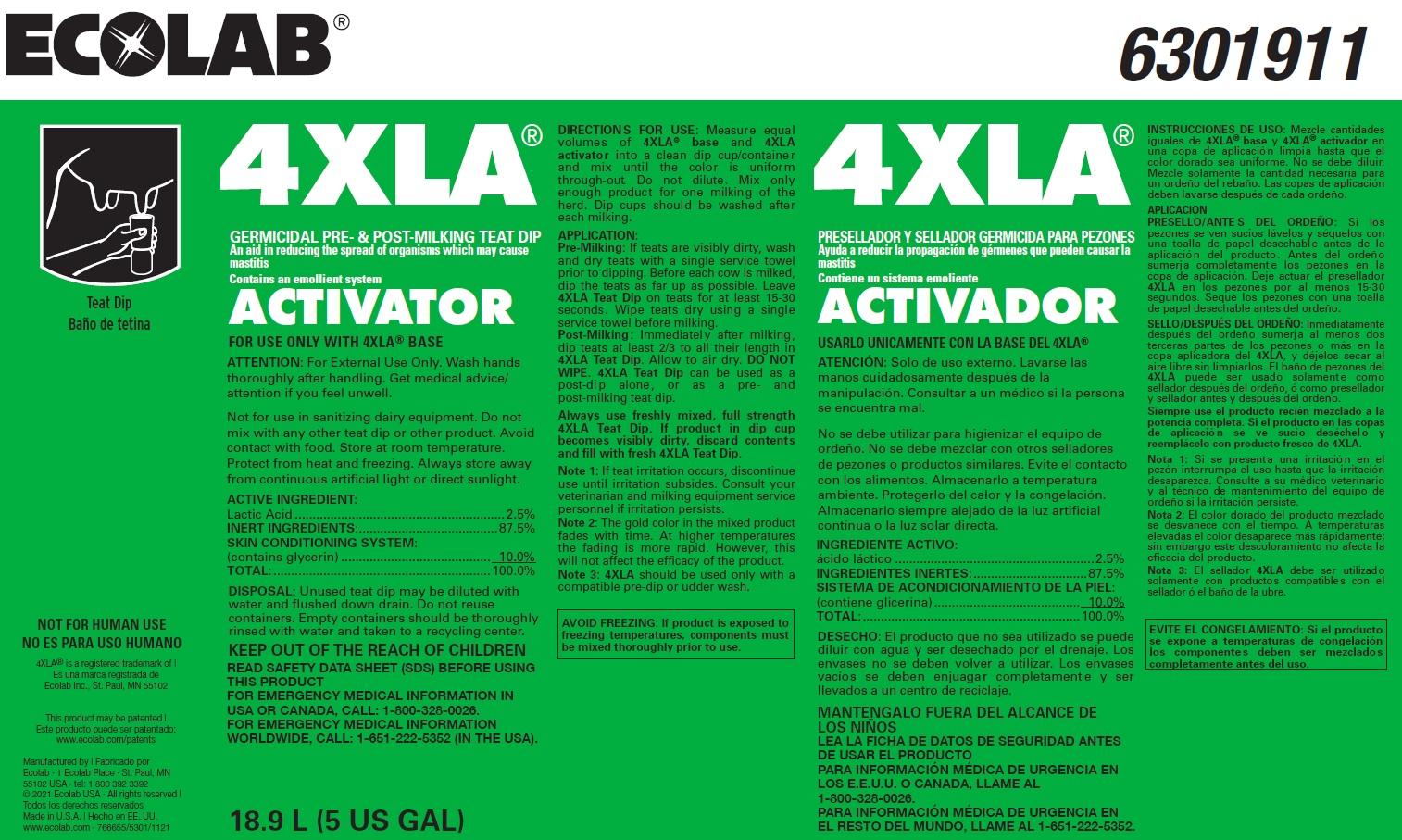 Occuloplex G (Euphrasia Officinalis, Ginkgo Biloba, Petroselinum Sativum, Spigelia Anthelmia, Vaccinium Myrtillus, Ascorbic Acidum, Eye) Liquid [Bioactive Nutritional, Inc.]