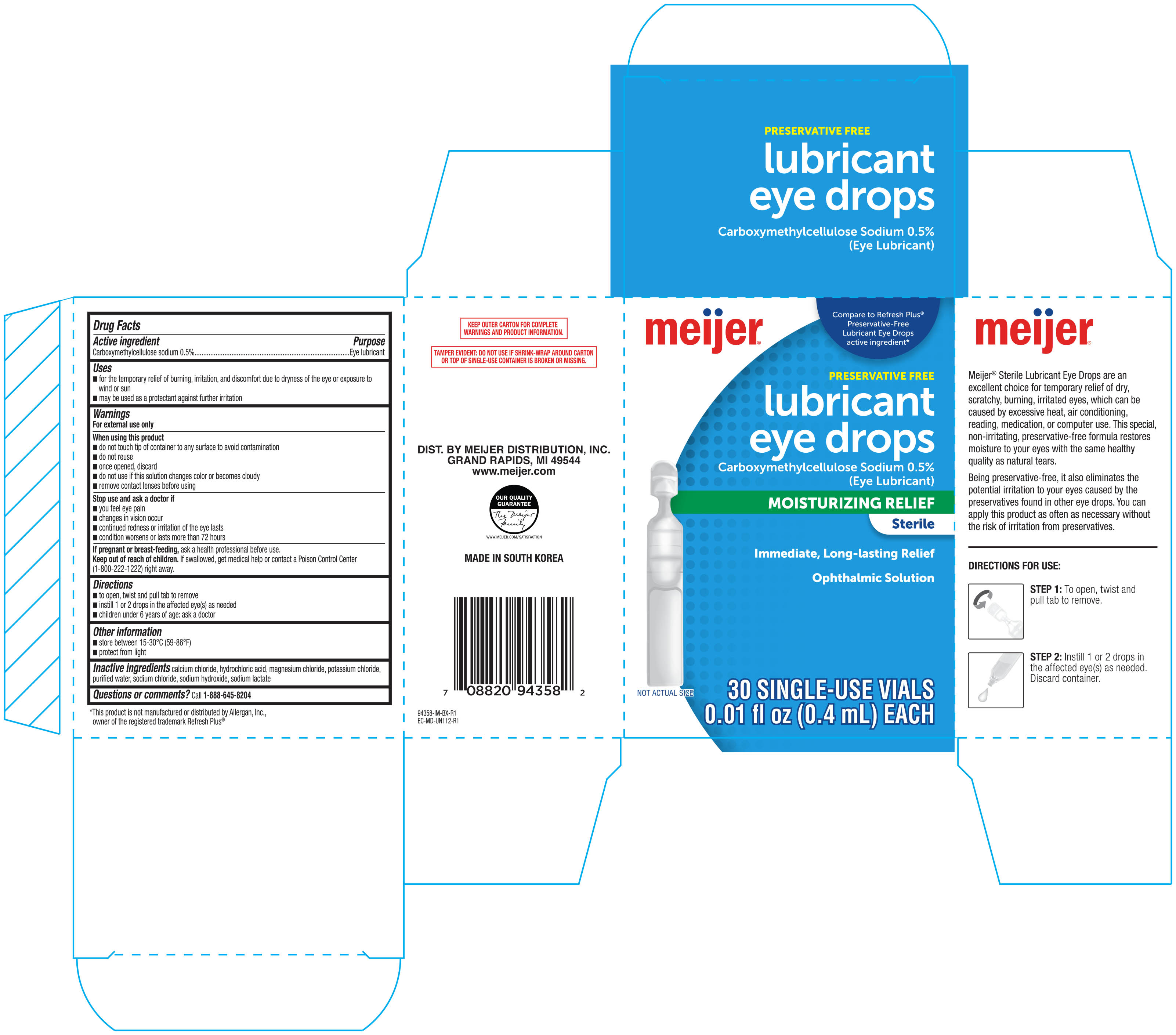 Meijer Lubricant Single Vial (Carboxymethylcellulose Sodium) Solution/ Drops [Meijer, Inc.]