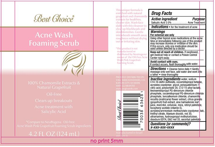 Best Choice Oil-free Acne Wash Foaming Scrub (Salicylic Acid) Lotion [Valu Merchandisers Company]