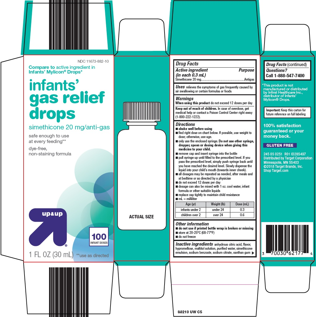 infants gas relief image