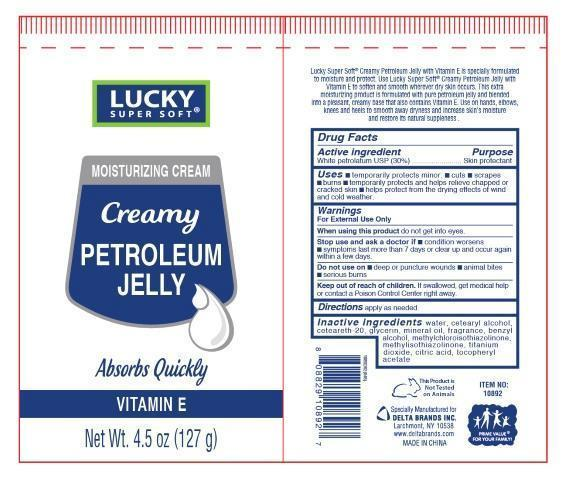 Lucky Super Soft Vitamin E (White Petrolatum) Cream [Delta Brands Inc]