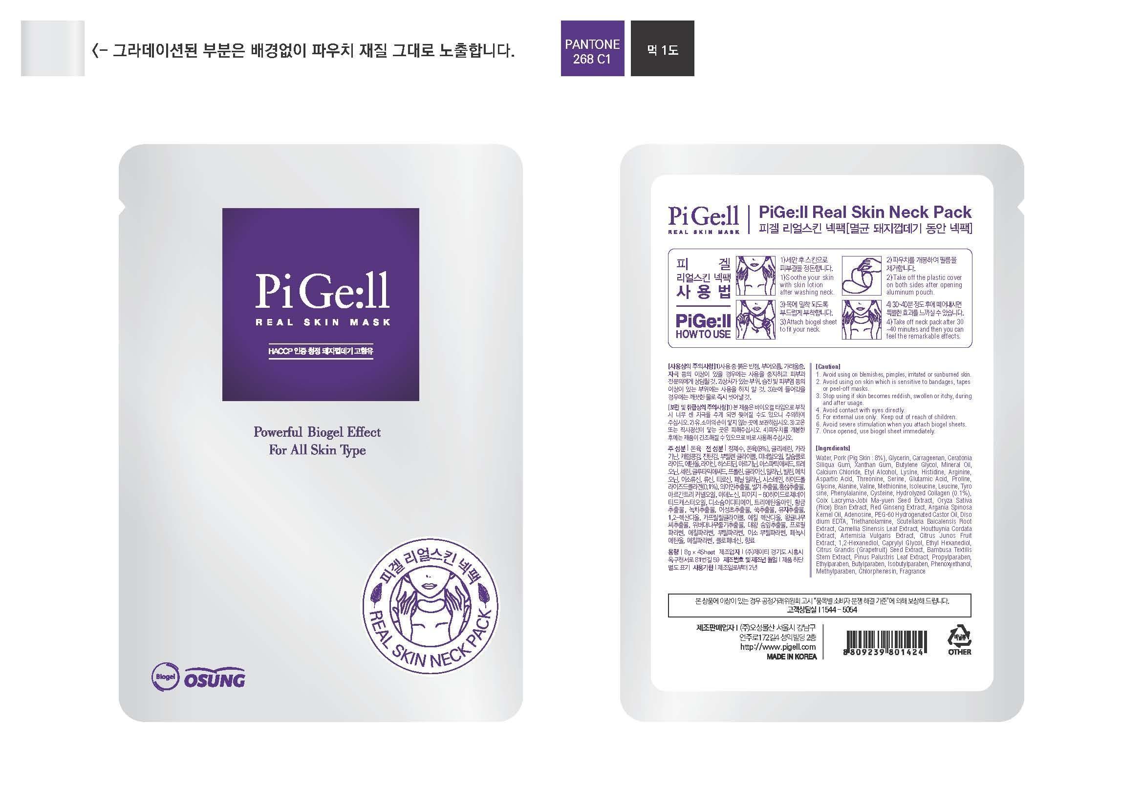 Pige Ll Real Skin Neck Pack (Sus Scrofa Skin) Liquid [Osung Co., Ltd]