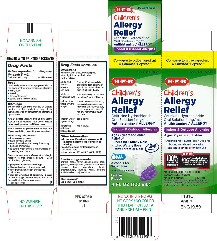 Heb Allergy Relief (Cetirizine Hydrochloride) Solution [H E B]