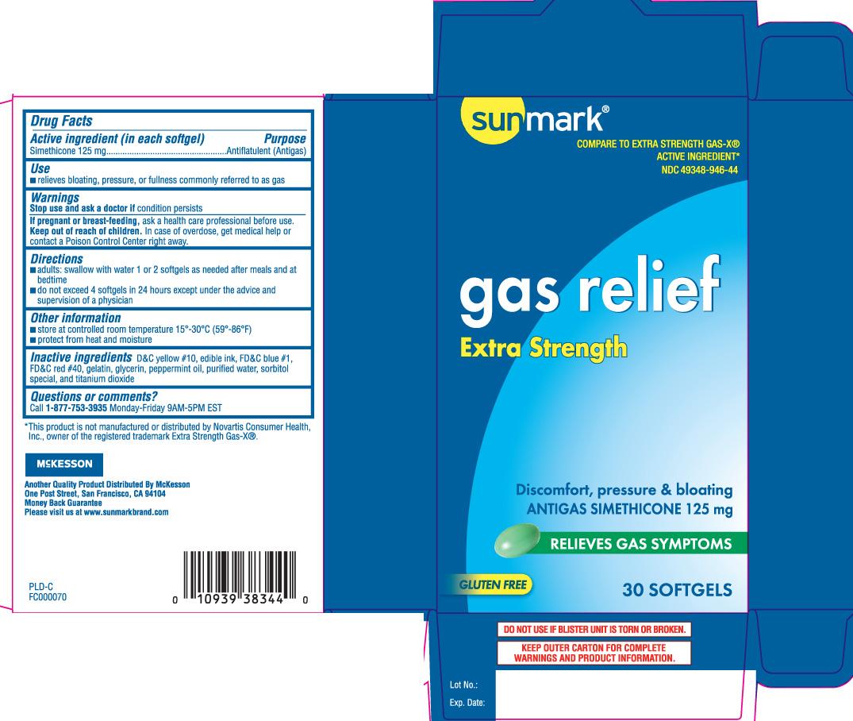 Gas Relief Extra Strength (Simethicone) Capsule, Liquid Filled [Mckesson (Sunmark)]
