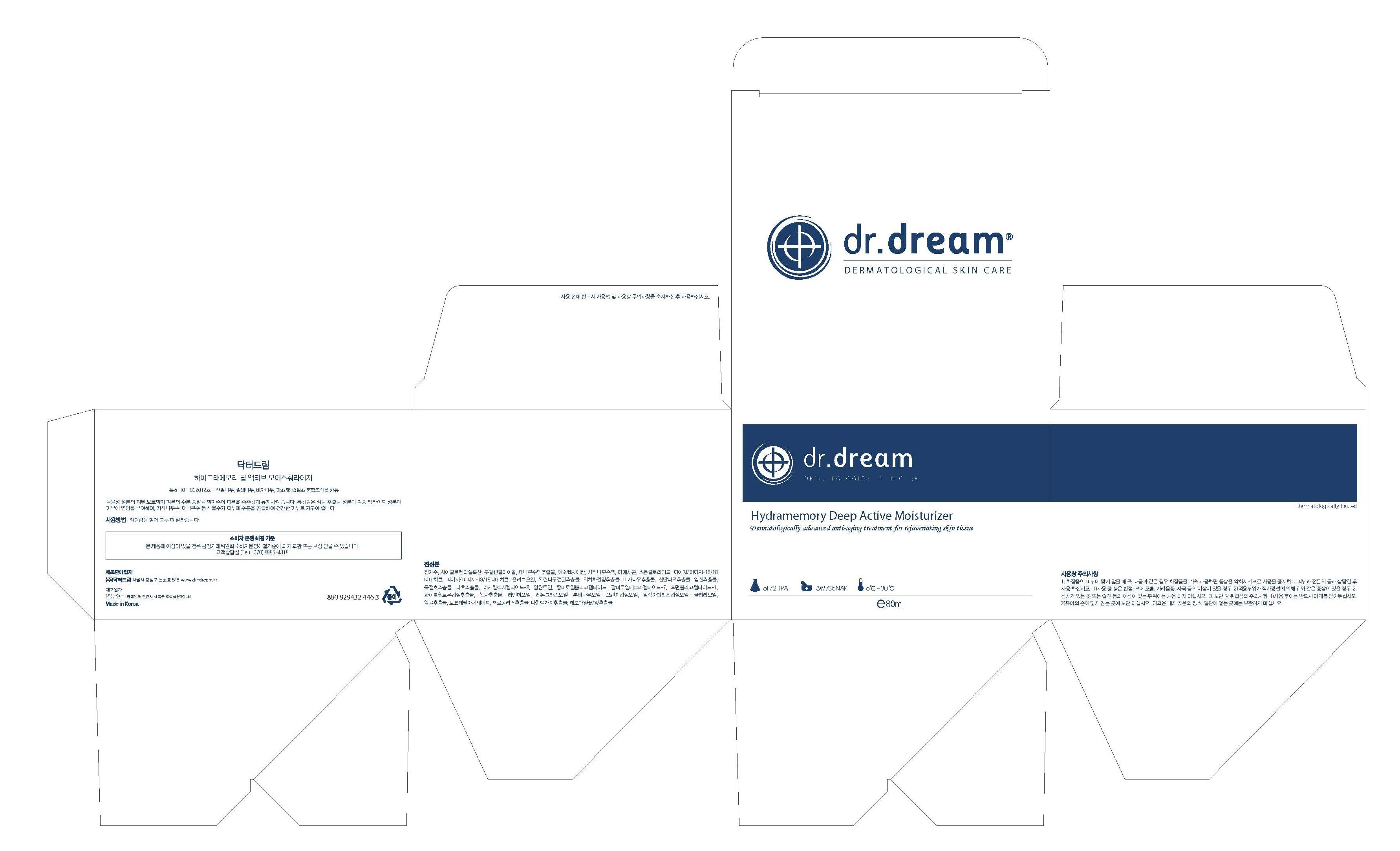 Dr. Dream Hydramemory Deep Active Moisturizer (Witch Hazel) Cream [Dr. Dream Inc]