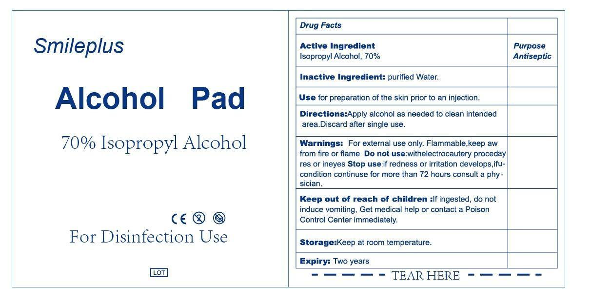 Alcohol Prep Pad (Isopropyl Alcohol) Swab [Yiwu Haoding Medical Co.,ltd]