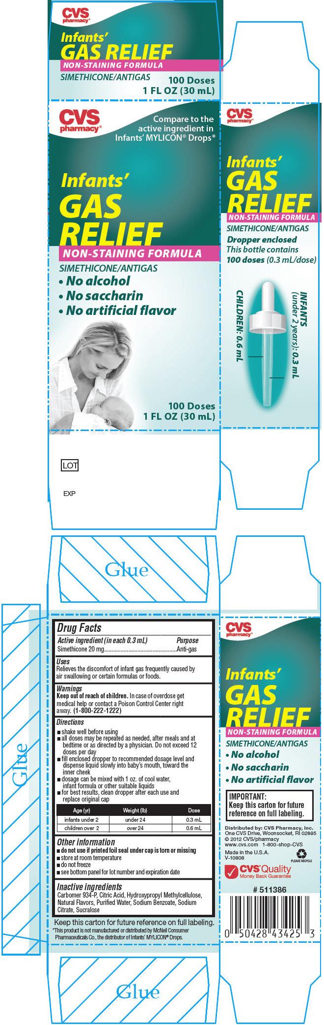 Infants Gas Relief Non-staining Formula (Dimethicone) Liquid [Cvs]