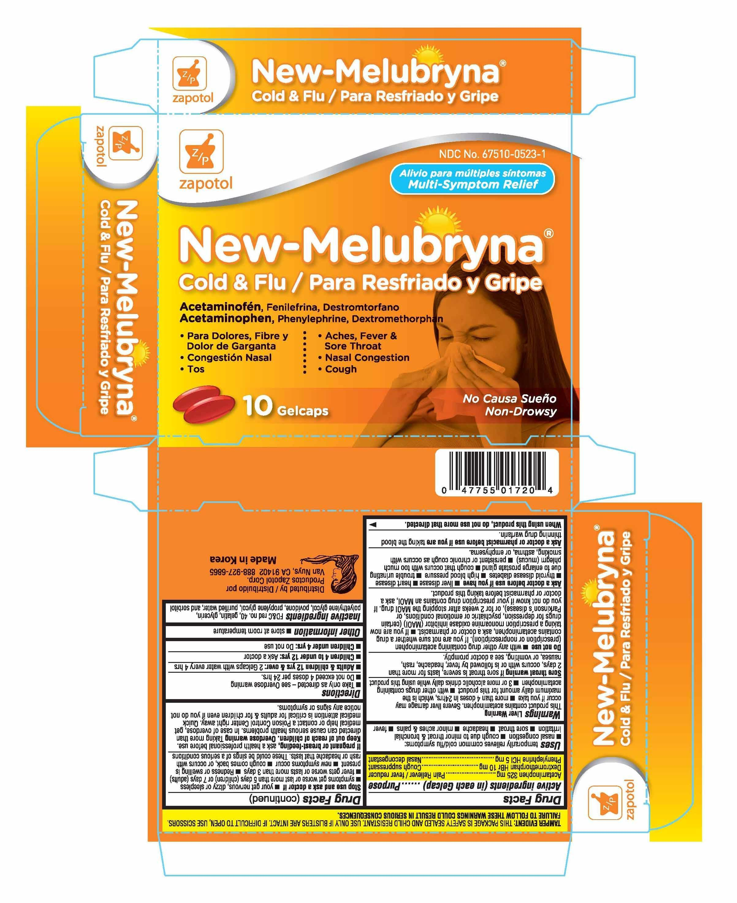 Multi-symptom Relief Cold And Flu Multi-symptom Relief (Acetaminophen, Dextromethorphan Hydrobromide, And Phenylephrine Hydrochloride) Capsule, Liquid Filled [Productos Zapotol Corp.]