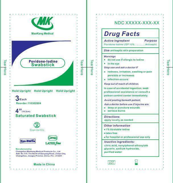 Mk Povidone-iodine Swabstick Non-sterile (Povidone-iodine) Liquid [Changzhou Maokang Medical Products Co., Ltd]