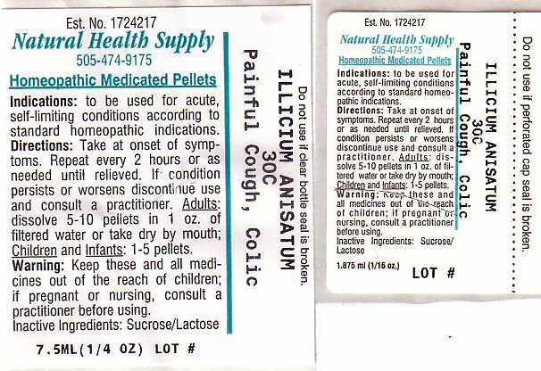 Painful Cough Colic (Star Anise) Pellet [Natural Health Supply]