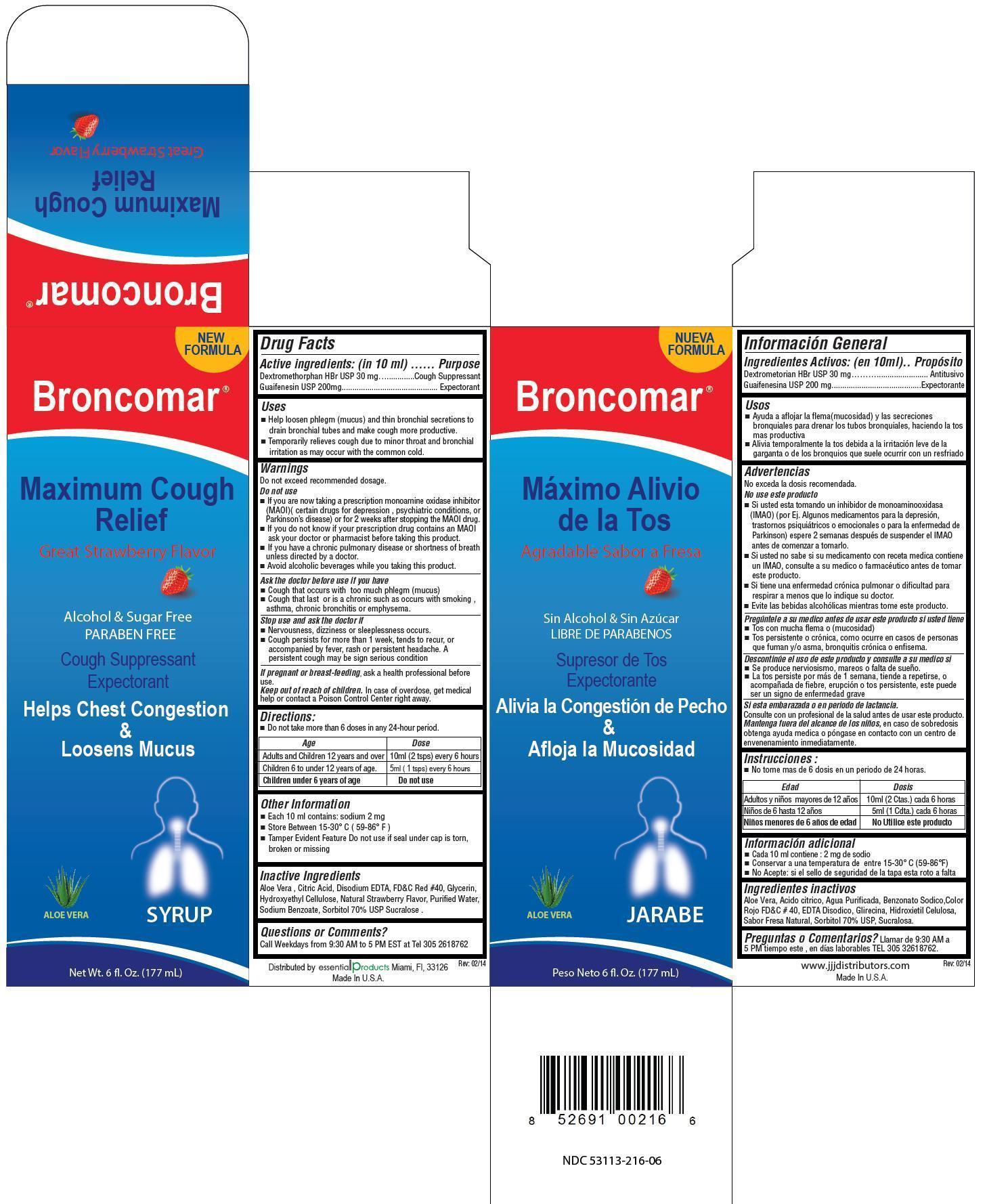 Broncomar Maximum (Dextromethorphan Hbr, Guaifenesin) Liquid [Gadal Laboratories Inc]