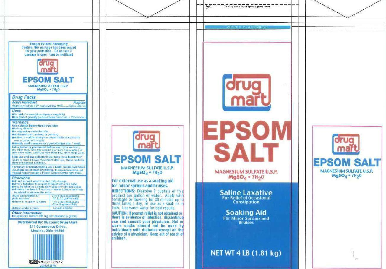 Epsom Salt (Magnesium Sulfate) Granule, For Solution [Discount Drug Mart]