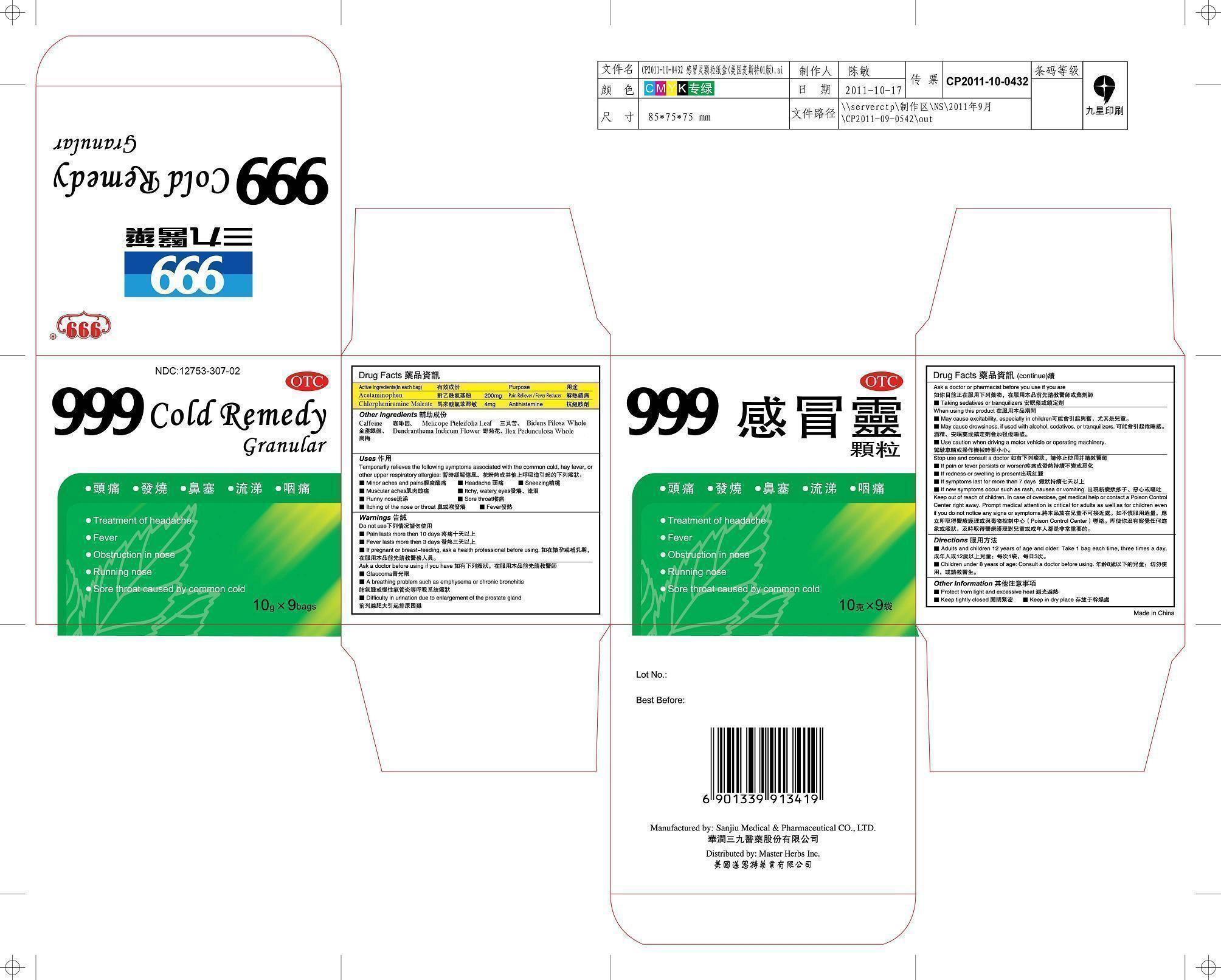 999 Cold Remedy Granular (Acetaminophen, Chlorpheniramine Maleate) Granule [China Resources Sanjiu Medical & Pharmaceutical Co Ltd]