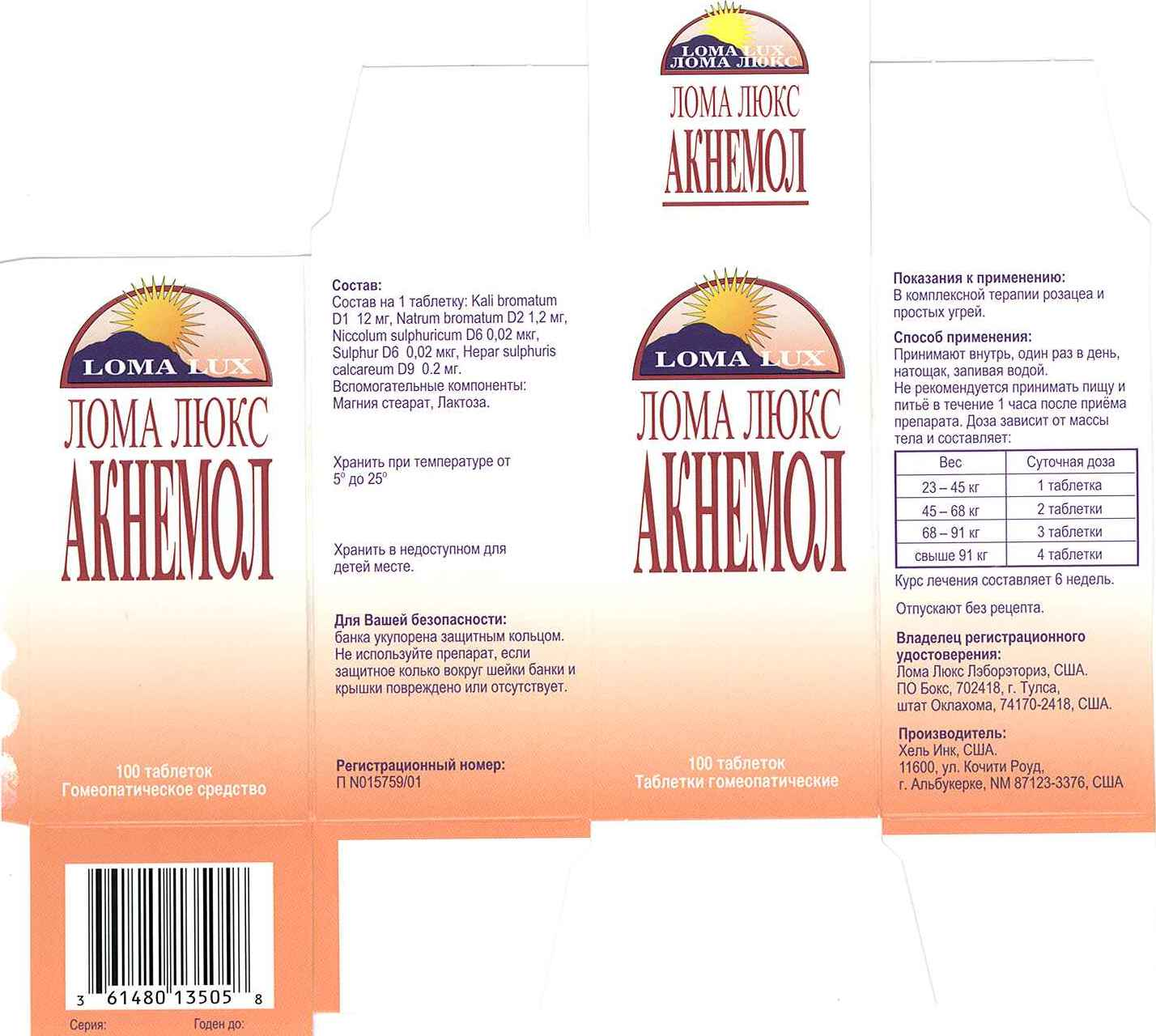 Acne Pill Russia