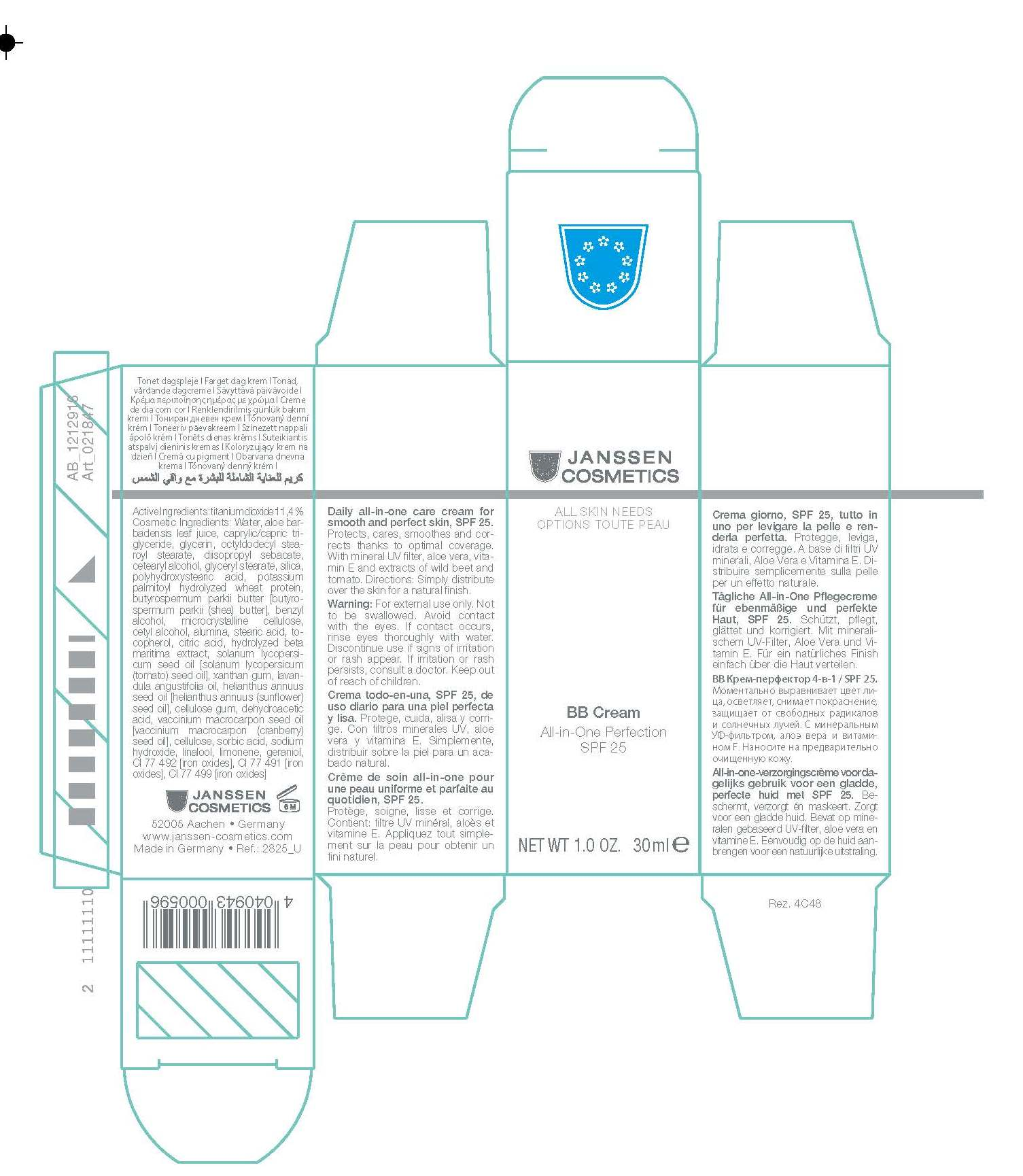 Box For BB Cream