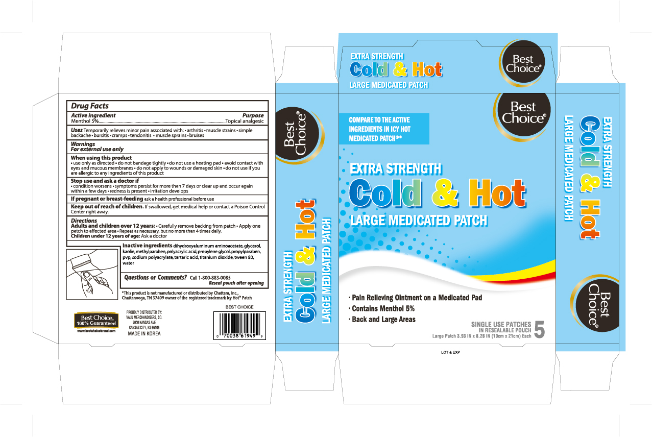 Cold And Hot Medicated Pain Relief Large (Menthol) Patch [Valu Merchandisers Company, Inc.]
