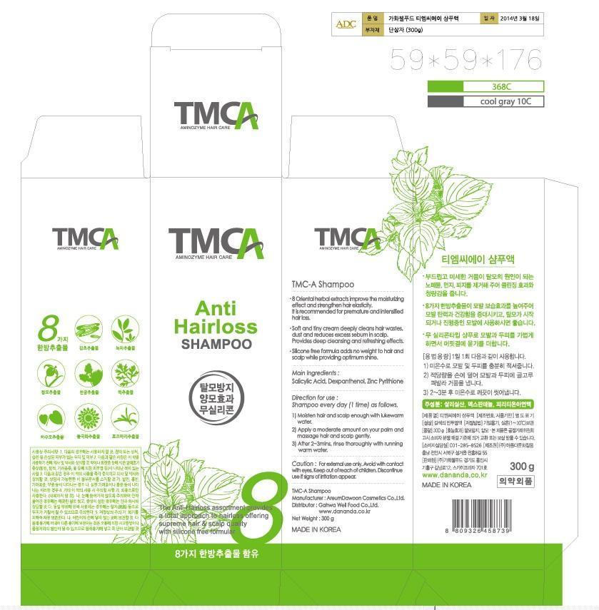 Tmc-a Anti Hairloss (Glycerin) Shampoo [Gahwa Well Food Co.,ltd]