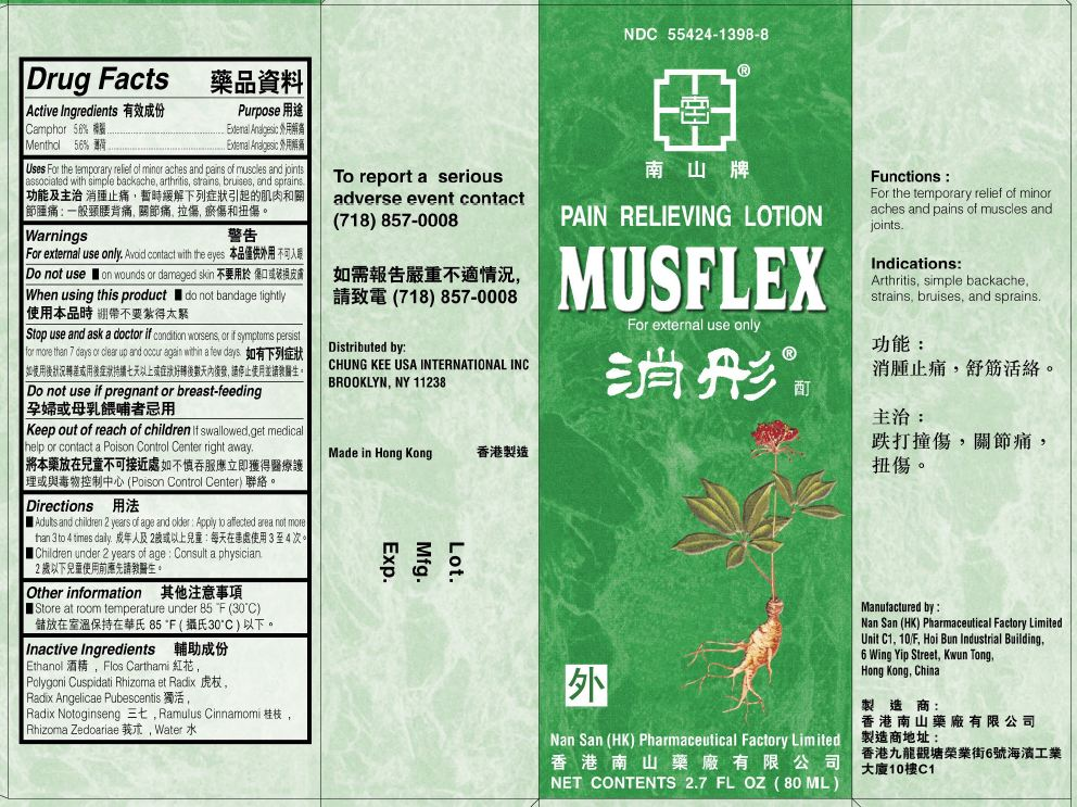 MusflexOuterPackage