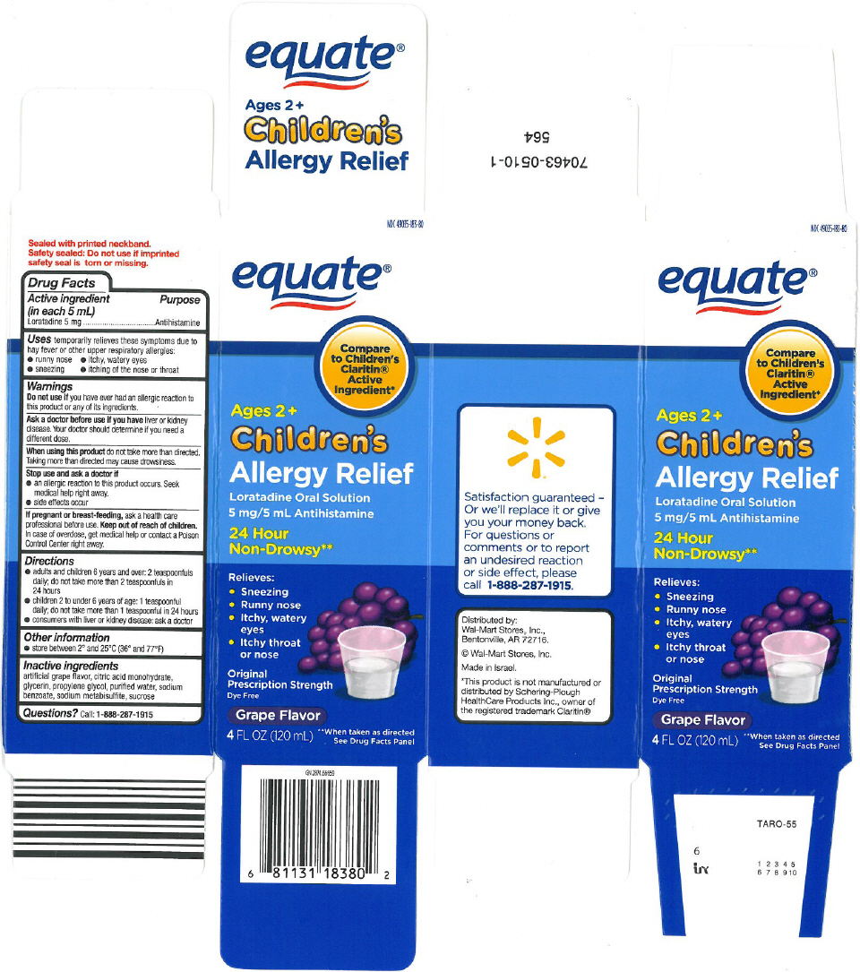 Childrens Allergy Relief (Loratadine) Solution [Wal-mart Stores Inc]