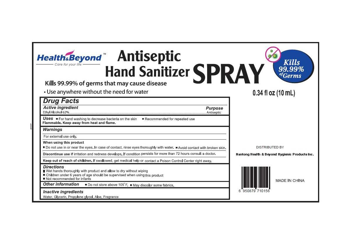 Health And Beyond Antiseptic Hand Sanitizer (Ethyl Alcohol) Spray [Nantong Health & Beyond Hygienic Products Inc.]