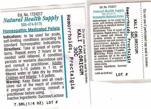 Hemorrhoids Proctalgia (Potassium Chlorate) Pellet [Natural Health Supply]