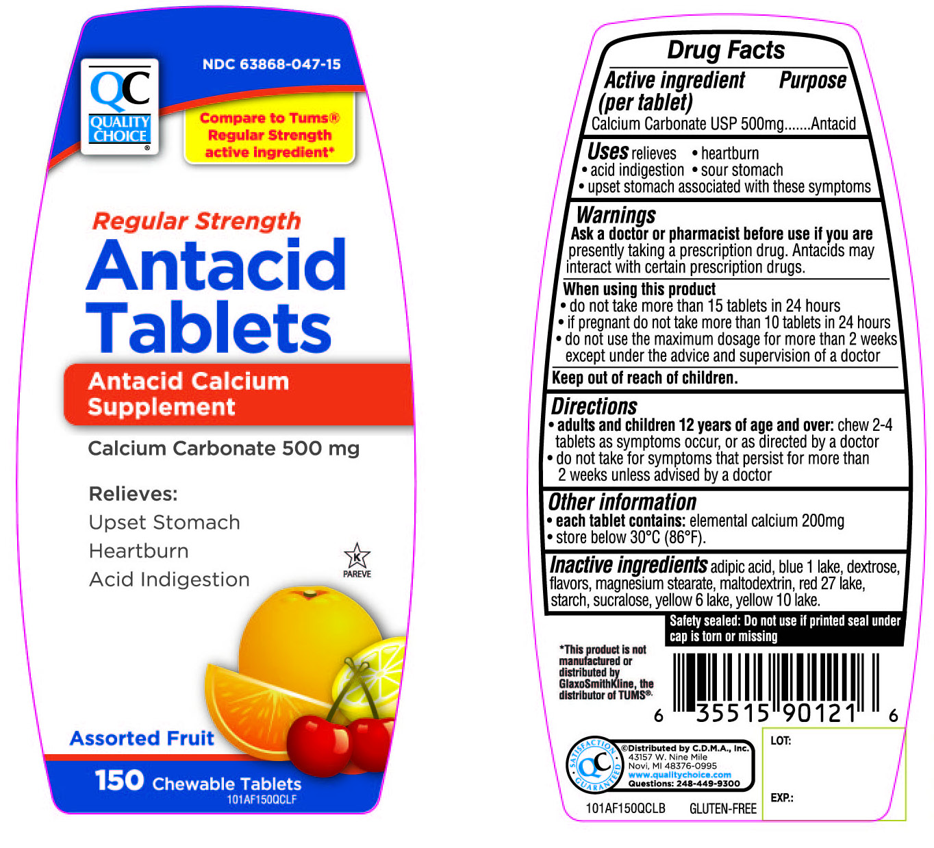 Quality Choice Chewable Antacid Assorted Fruit (Antacid Tablets) Tablet, Chewable [Chain Drug Marketing Association]