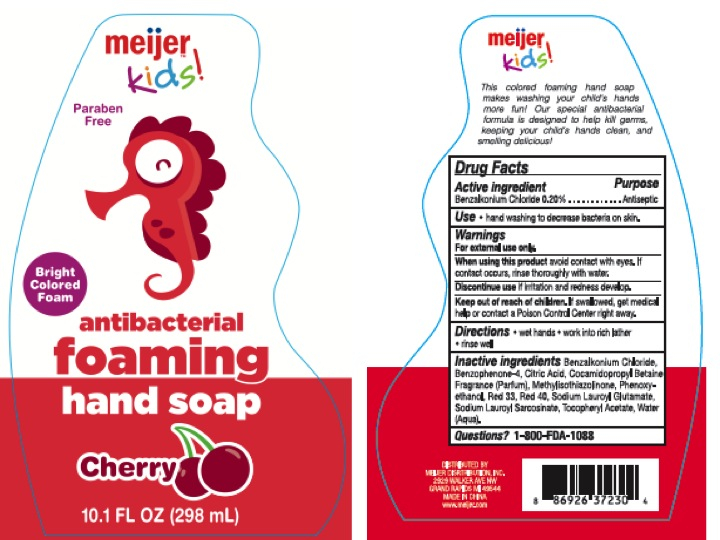 Meijer Kids (Benzalkonium Chloride) Lotion [Ningbo Pulisi Daily Chemical Products Co.,ltd.]