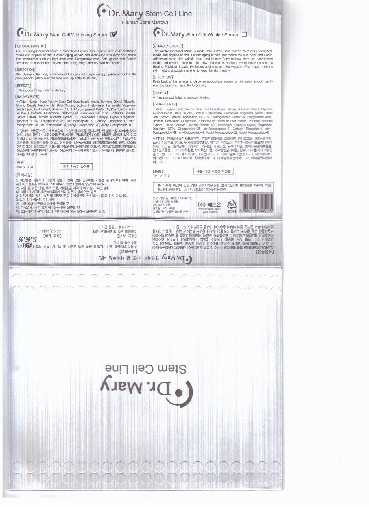 Stem Cell Whitening Serum (Niacinamide) Liquid [Medon Co., Ltd]