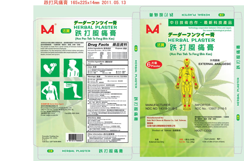 Plaster Mandaherbalplaster (Menthol) Patch [Dah Wei Chem & Pharm Co., Ltd.]