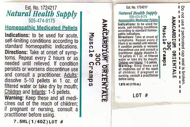 Muscle Cramps Pellet [Natural Health Supply]
