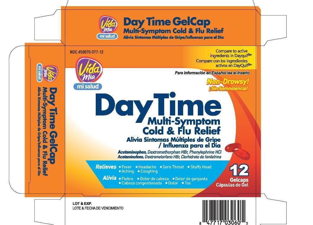 Day Time Gelcap (Acetaminophen, Dextromethorphan, Phenylephrine) Capsule, Liquid Filled [Navarro Discount Pharmacies,llc]