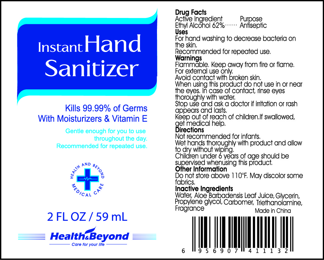 Health And Beyond Instant Hand Sanitizer (Ethyl Alcohol) Gel [Nantong Health & Beyond Hygienic Products Inc.]