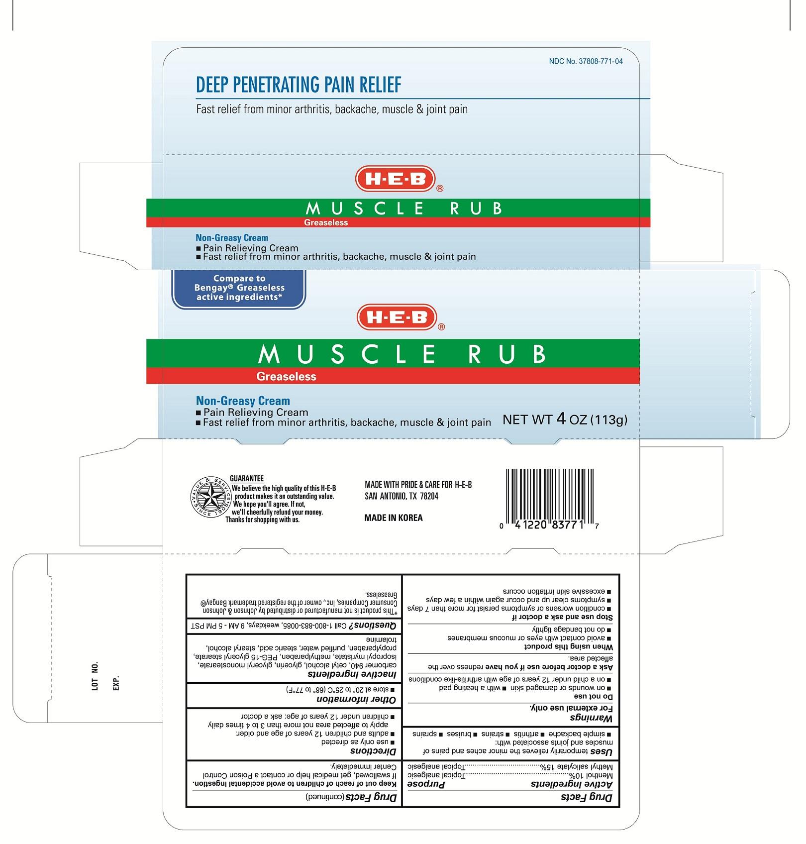Muscle Rub Greaseless (Menthol, Methyl Salicylate) Cream [H E B]