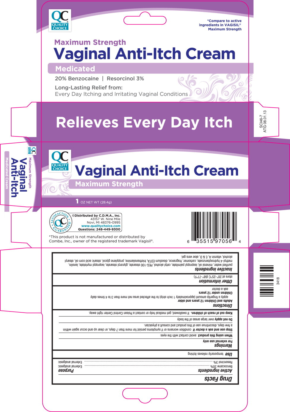 Quality Choice Vaginal Anti-itch Maximum Strength (Benzocaine And Resorcinol) Cream [Chain Drug Marketing Association (Cdma)]