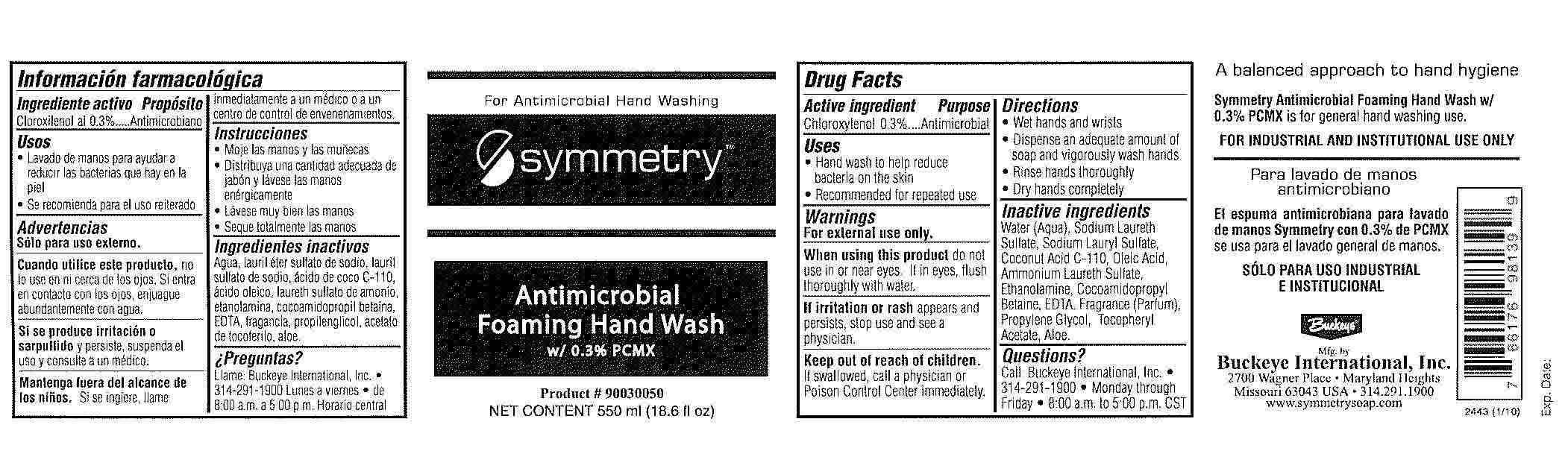Symmetry Antimicrobial Foaming Hand Wash (Chloroxylenol) Liquid [Project, Inc.]